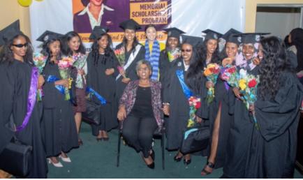 Tsehai Zewdé Memorial Scholarship